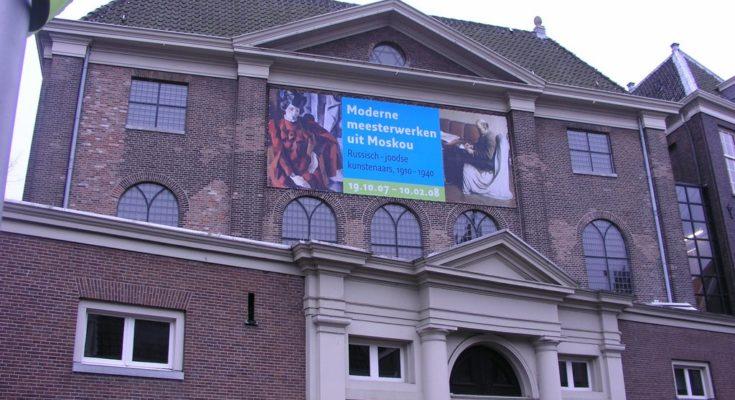 Museo Historia Judía en Amsterdam