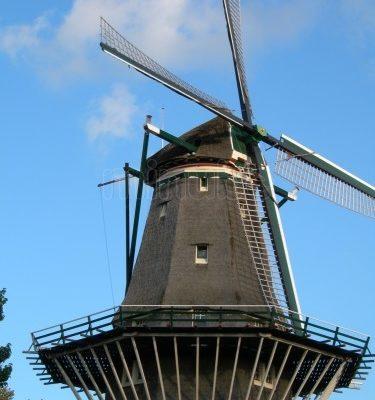 Fiesta del Molino en Amsterdam